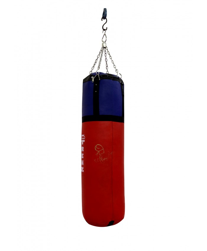 Boxing Punching Bag With Filling Medium Size